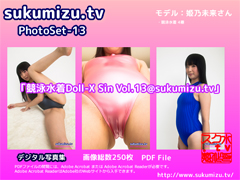 sukumizu.tv|競泳水着Doll-X Sin Vol.13@sukumizu.tv