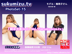 sukumizu.tv|競泳水着Doll+ Vol.15@sukumizu.tv