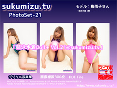sukumizu.tv|競泳水着Doll+ Vol.21@sukumizu.tv