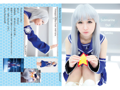 Sakitone|Submarine Doll