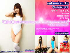 sukumizu.tv|競泳水着Doll Skinny Empress Vol.29@sukumizu.tv