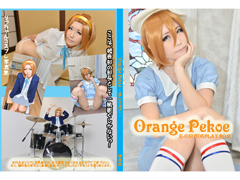 SHT|Orange pekoe