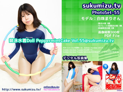 sukumizu.tv|競泳水着Doll PeppermintCake Vol.55@sukumizu.tv