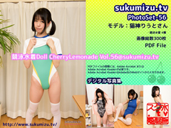 sukumizu.tv|競泳水着Doll CherryLemonade Vol.56@sukumizu.tv