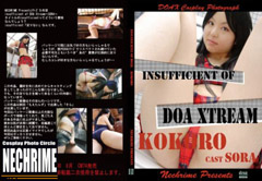 NECHRIME|Insufficient of DOAX KOKORO