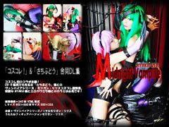 Costume collection|Midnight Vampire AYAKA ver.