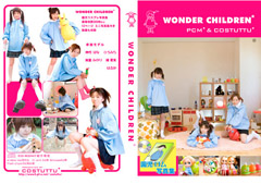 COSTUTTU|WONDER CHILDREN-園児ロム-